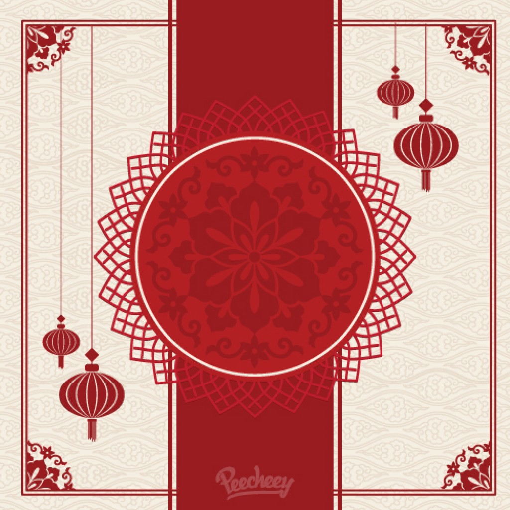 Traditional Chinese Background Template Peecheey