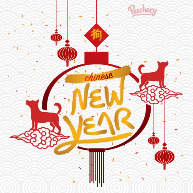 Chinese new year greeting card peecheey chinese new year greeting card free vector m4hsunfo